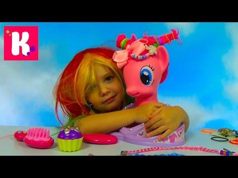 Май Лит Пони Пинки Пай модель причесок игрушка для девочек Рейн Боу Дэш MLP toy with hair