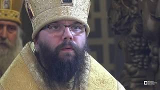 ИСИ-2019. День святителя Петра. SR