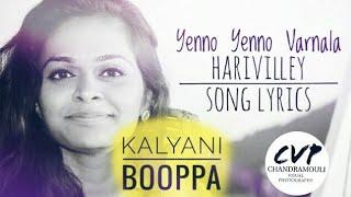 YENNO YENNO VARNAALA  SONG WITH LYRIC'S Dedicated To #Kalyani Boppa# CHANDRAMOULI VISUAL PHOTOGRAPHY