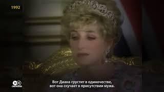 «Королева сердец»: 20лет назад вПариже погибла принцесса Диана