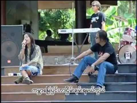 Zaw Win Htut duet Som Thin Parr: ခရီးသြားမီးခိုးတန္းမ်ား