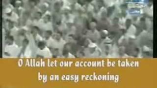 Dua Qunut and Taubat from Masjidil Haram #3 (in English)
