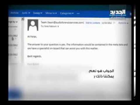 Okab Sakr NTV report عقاب...