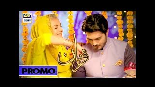 Qurban Ep 3 & 4 (Promo) - ARY Digital Drama