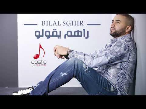 Bilal Sghir - Rahoum Y'goulou (Audio Officiel)