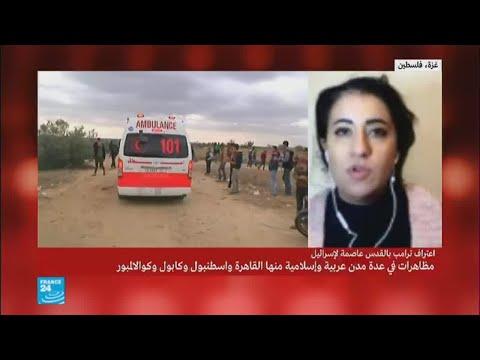 أكثر من 60 إصابة في المواجهات بين الشرطة الإسرائيلية والمتظاهرين  - 17:23-2017 / 12 / 8