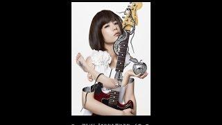Barks.jp. ニューアルバム『こわれた箱にりなっくす』の発売を記念し、...