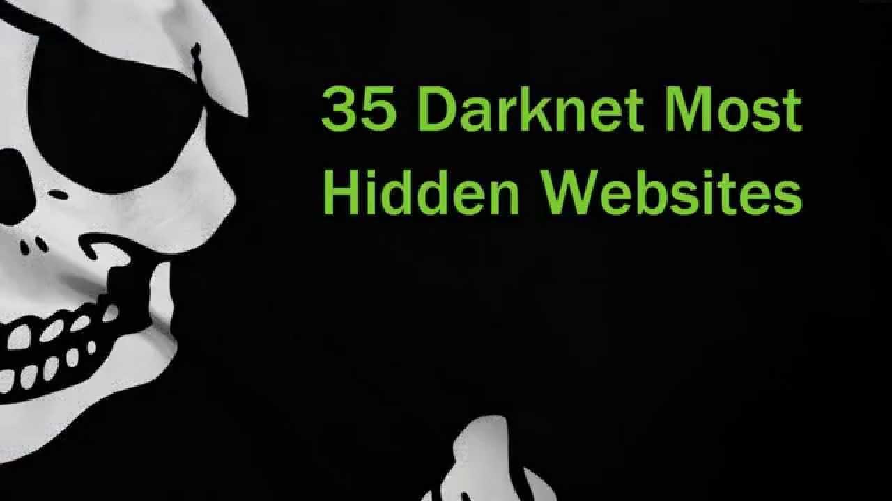 Site darknet list как скачать бесплатно тор браузер