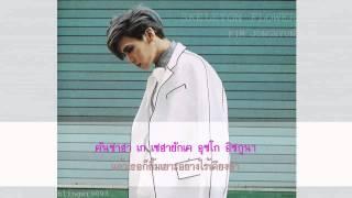 [Thai Sub] Skeleton Flower (산하엽) - Jonghyun
