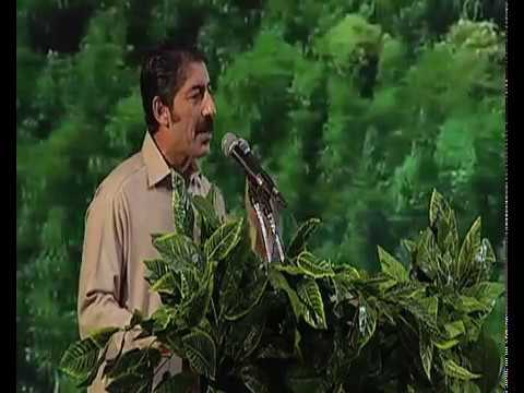 Secretary Forestry , Environment & Wildlife Department Speech