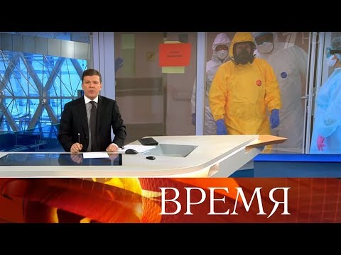 """Выпуск программы """"Время"""" в 21:00 от 24.03.2020"""