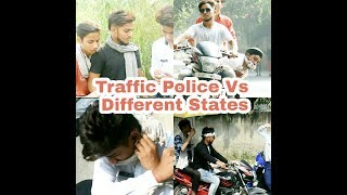 Traffic Police Vs Different States    Reals Brothers   