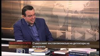 """""""Документите"""" с Антон Тодоров – 23.03.2019 (част 4)"""