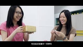 Publication Date: 2020-06-26 | Video Title: 保良局馬錦明夫人章馥仙中學 - (主題:行)