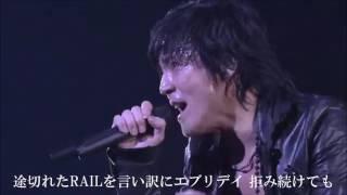 氷室京介- BANG THE BEAT 歌詞