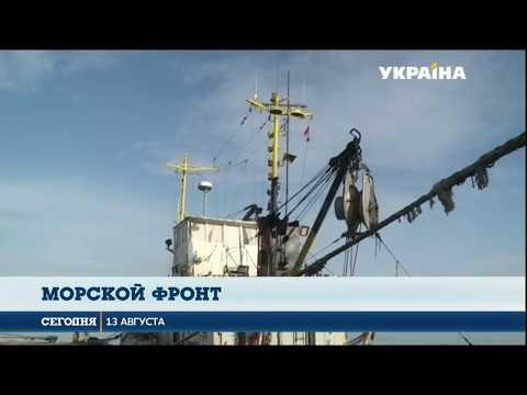 Россия грозит ответными мерами, если в Украине арестуют судно Механик Погодин