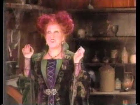 Disney Channel Magazine Hocus Pocus (1994) Bette Midler