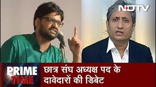 Prime Time With Ravish Kumar, Sep 13, 2018 | Fiery Speeches by Contestants of JNUSU President Post