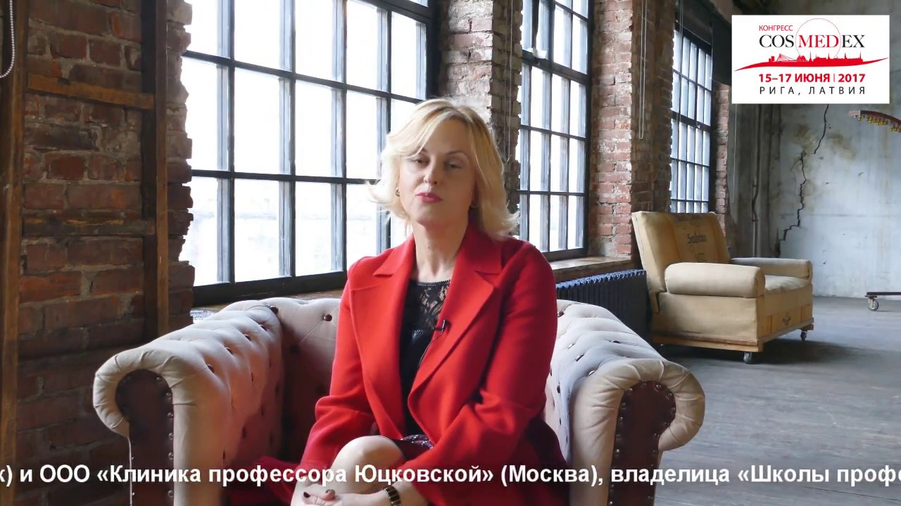 Приглашение в Украину ИностранцевОформитьСделать