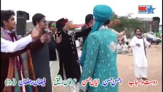Shafaullah Khan Rokhri - Best Song - Saraiki Song 2017.