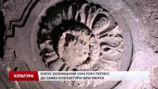 Золочівський замок відкрив підземелля(Золочівський замок відкрив підземелля. Читати на сайті: http://zaxid.net/n1384287., 2016-02-29T13:12:52.000Z)