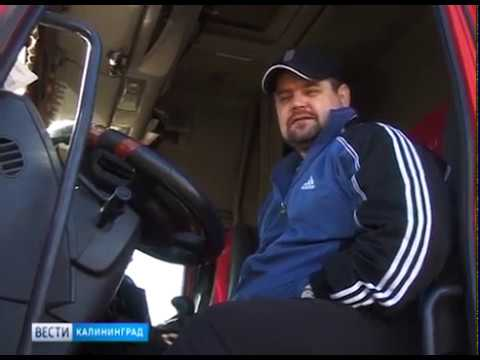 На российско-литовской границе выстроилась очередь из полутора сотен большегрузных автомобилей