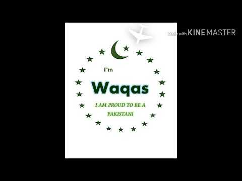 14 August name status // Proud to be a pakistani // Azadi mubrka // whats  app jashn e azadi mubrka