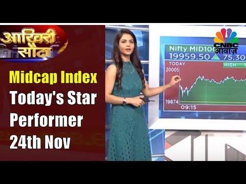 Aakhri Sauda | Midcap Index Today's Star Performer | 24th Nov | CNBC Awaaz