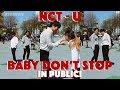 [KPOP IN PUBLIC VANCOUVER] NCT U - Baby Don't Stop [Kaleidoscope]
