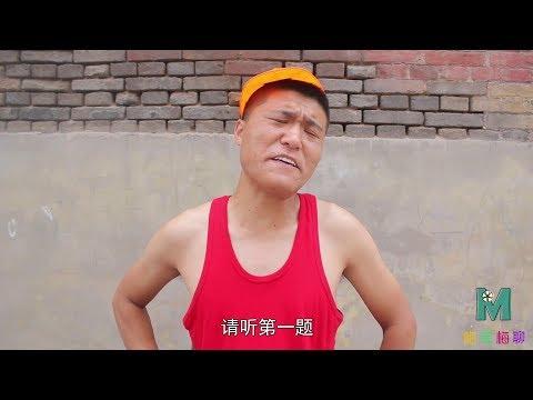 【梅完梅聊星座】村长举办垃圾分类竞赛,没想美女连对3题,成功获得500奖金