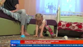РЕН ТВ собирает деньги на лечение маленькой Софии из Ярославля