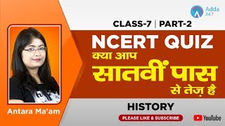 ncert-quiz--class-7-history-part-2-by-antara-maam-1-p-m