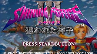 Shining Force III OST - The Red Assassins