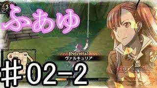 【PSP 戦場のヴァルキュリア3】さすおにストーリー♯02-2 リエラさんを救いたい thumbnail