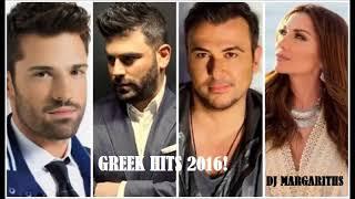 Greek Hits 2016 Mix by Dj margariti