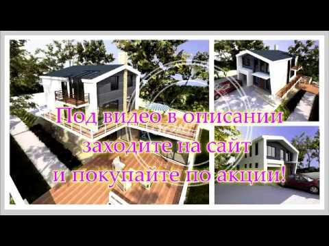 фото одноэтажных и чертежи домов