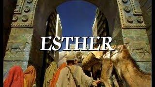 Естер