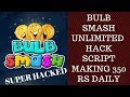 How to hack bulb smash unlimited trick without touch root needed