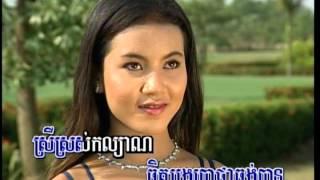 (Sing along) KroMom Leuk Phka-ក្រមុំលក់ផ្កា