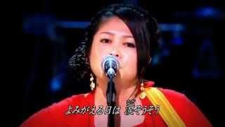 """『涙そうそう』 Nada Sousou ☆ 夏川りみ 夏川里美 Rimi Natsukawa """"The ..."""