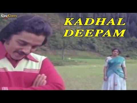Kadhal Deepam Video Song | Kalyanaraman | Kamal Haasan, Sridevi