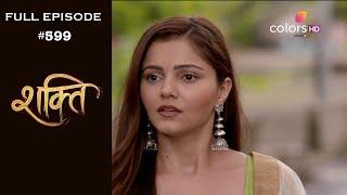 Shakti - 11th September 2018 - शक्ति - Full Episode