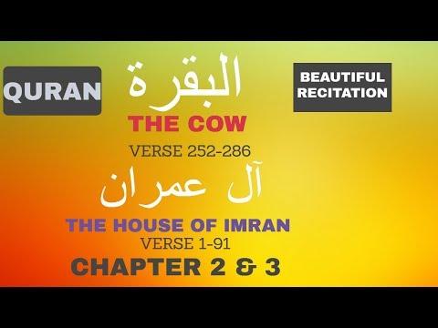 complete-quran-series︱beautiful-recitations︱juz'/para-03/30︱different-reciters︱best-meditation︱sidq