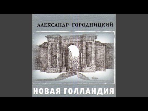 Zhizn' svoyu prozhivshii