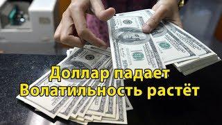 видео Эксперты рассказали, что необходимо для стабилизации курса рубля/ РИА НОВОСТИ