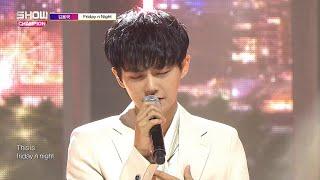 Show Champion EP.284 Jin Longguo -Friday N night