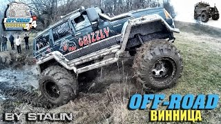 Off-road - 119 Джип Монстр с Немирова (Jeep Cherokee, НИВА, Pajero, L200, Wrangler Rubicon, Feroza)(Дата покатух: 20.03.2016 год Вконтаке: https://vk.com/offroad_vinnitsya Facebook: https://www.facebook.com/groups/offroad.vinnitsa/ Instagram: ..., 2016-03-24T00:22:16.000Z)