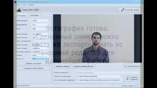 видео Управление фотоаппаратом Canon c компьютера