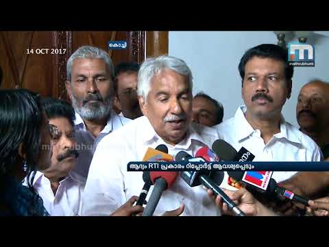 Will Meet CM For Solar Commission Report: Oommen Chandy| Mathrubhumi News