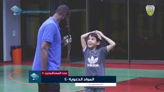 اللقاء المفتوح بنادي الجبيل